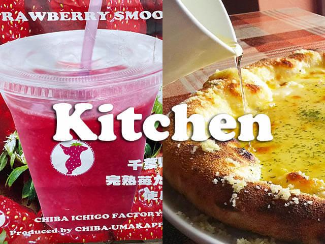 Kitchen_0815